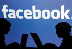 Фейсбук жок жашоо адамдарды бактылуу кылат