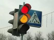 Бишкекте 6 мектептин жанында жөө жүрүүчүлөр үчүн светофорлор орнотулат