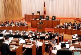 Жогорку Кеңеште депутаттарды артыкчылыктардан ажыратуу саясатын улантуу сунушталып жатат