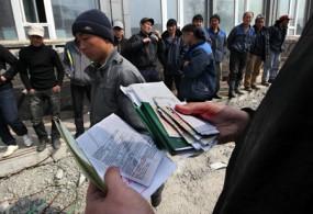 Кыргызстанда электронндук «Мигранттын маалымдамасы» жарык көрөт