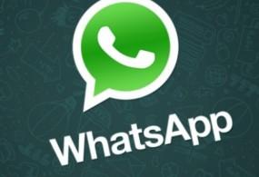 WhatsApp мессенджеринде видео чалуулар функциясы пайда болду