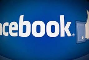 Facebook аккаунттардын коопсуздугун күчөтөт