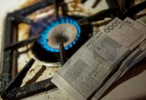 """""""Газпром Кыргызстан"""" карыздар боюнча кезектеги акция жарыялады"""