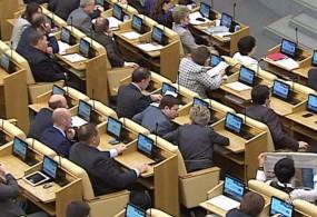 Россияда аял-депутаттар кечке чейин иштеп, жолдоштору үйдө ачка калганына даттанды