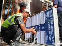 Кыргызстанда доллар курсу кайрадан түшө баштады