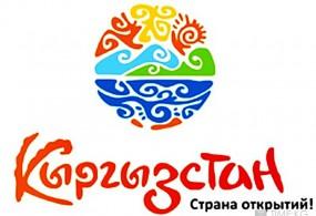 Кыргызстан коопсуз өлкөлөр рейтингинде 162 мамлекеттин ичинен 124-орунду ээледи