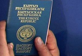 Өлкөдө 1994-жылкы үлгүдөгү паспорттор үстүбүздөгү жылдын 1-сентябрынан жараксыз болот