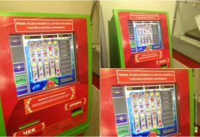 Кыргызстанда жеке компаниялар тарабынан лотерея ойнотууга тыюу салынат