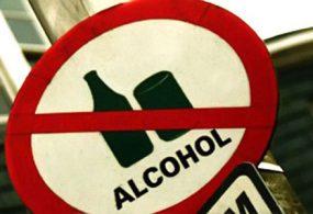 Кыргызстан боюнча 30 айылда алкоголь сатууга тыюу салынды