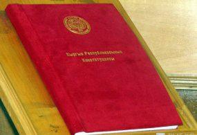 Кыргызстанда Конституцияны өзгөртүүгө каршы демилгечил топ түзүлдү