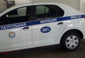 """Кайгуул милициясы үчүн 65 """"Рено"""" унааларын сатып алуу – мыйзамдуу жүргөн"""