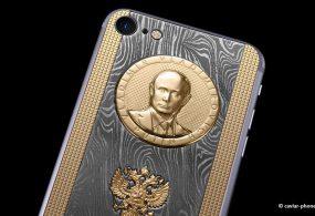 Владимир Путиндин урматына атайын iPhone 7нин люкс версиясы жарык көрдү