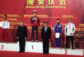 Кыргызстанда  алгачкы жолу ушу-саньда боюнча дүйнө биринчилигинде алтын медаль
