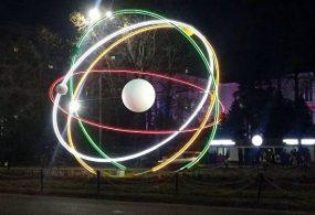 Бишкекте «Атомдун планетардык модели» пайда болду