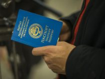Кыргызстанцы в Москве попались на уловку торговца фальшивыми авиабилетами