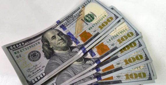 Валютные интервенции Нацбанка дали результат