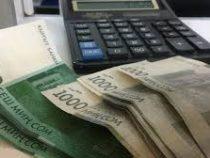 Единый депозитный счет продолжает пополняться