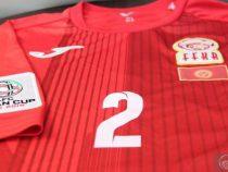 Кубок Азии-2019: Сборная КР сыграет с командой Филиппин в красной форме