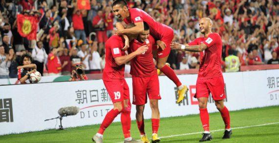 Кубок Азии по футболу: Сборная Кыргызстана сыграет с ОАЭ