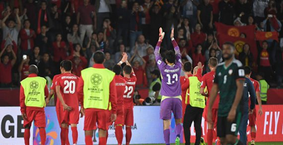 Кубок Азии-2019: СборнаяКыргызстанапо футболу проиграла команде ОАЭ