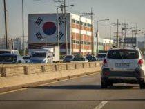 Использование личного автотранспорта ограничили в Южной Корее