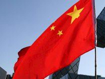 В Китае казнили мужчину, сбившего насмерть 15 человек