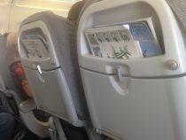 Пассажиры летели на полу самолета из‐за несуществующих мест