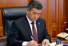 В Вооруженных силах  Кыргызстана  произошли кадровые перестановки