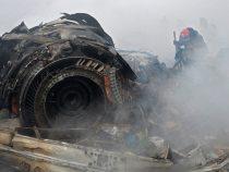 Появилось видео с места крушения Boeing под Тегераном