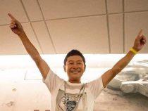 Твит миллиардера из Японии побил рекорд