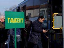 Автобус Бишкек – Ташкент начал курсировать по новому расписанию