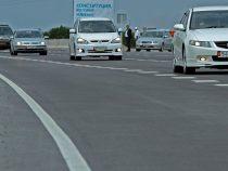 122 место занимает Кыргызстан в рейтинге качества дорог