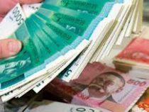 Очередной транш произведен на Единый депозитный счет