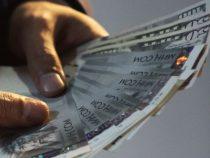 На Едином депозитном счету скопилось свыше одного миллиарда сомов