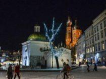 Составлен рейтинг лучших европейских городов для бюджетного туризма