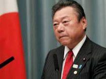 Японский министр был вынужден публично извиниться за трёхминутное опоздание на заседание