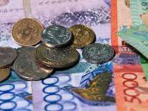 На казахских банкнотах больше не будет надписей на русском языке