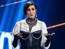 Украина в этом году не поедет на  «Евровидение»