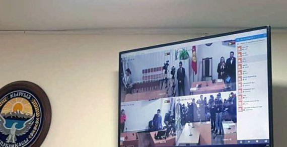 В Кыргызстане внедряют систему аудио- и видеофиксации судебных заседаний