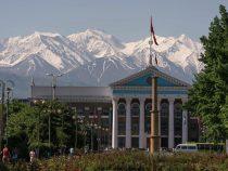 В мэрии Бишкека произошли кадровые изменения