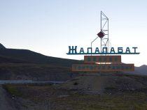 В Джалал-Абаде произошло землетрясение