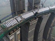 В Китае достраивают «лежачий» небоскреб