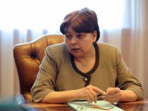 Ольге Лавровой предъявлено обвинение в деле по модернизации ТЭЦ