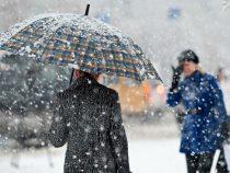Дождь, снег и ветер ожидаются сегодня и завтра в Бишкеке
