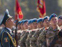 Минтруда напомнило, о том сколько дней  кыргызстанцы отдохнут в честь 23-го февраля