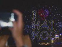 Яркое шоу при помощи 1000 дронов устроили в китайском Хайкоу