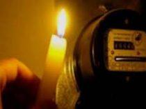 В некоторых регионах завтра не будет электричества