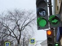 В Бишкеке появятся «умные» светофоры