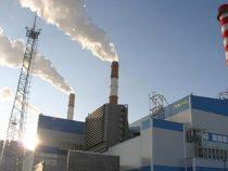 В Бишкеке начался суд по делу о коррупции при модернизации ТЭЦ
