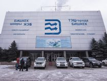 Вслучае сильных морозов ТЭЦ Бишкека запустит еще семь котлов